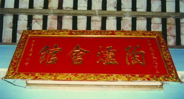 Gốm Cây Mai, Sài Gòn Xưa